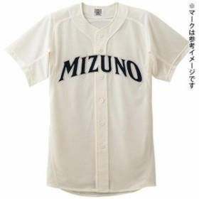 MIZUNO ミズノ メッシュシャツ(オープン型)(野球) [ 52MW16848 ]
