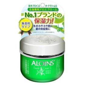 アロインス オーデクリーム S 無香料 ( 35g2コセット )/ アロインス