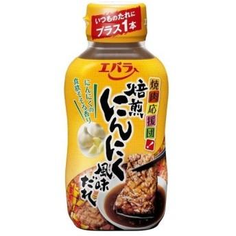 エバラ 焼肉応援団 焙煎にんにく風味だれ ( 230g3コセット )/ 焼肉応援団