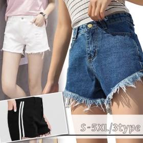 【新作登場】人気夏のショートパンツ /韓国のファッションジーンズ/3 types レディース女性ズボン