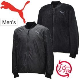 リバーシブル ボア ジャケット メンズ プーマ PUMA 防寒ウェア 男性 アウター ボンバースタイル ブルゾン ジャンバー 上着/853468
