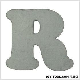 スズキッド スチールマテリアル 切文字R 41×38×2 FSM-R
