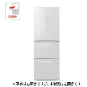 (標準設置 送料無料) パナソニック 335L 3ドア冷蔵庫(ピュアホワイト)(左開き) Panasonic エコナビ NR-C340CL-W 返品種別A