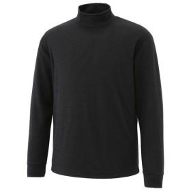MIZUNO SHOP [ミズノ公式オンラインショップ] ブレスサーモミニボーダーハイネックシャツ[メンズ] 09 ブラック A2JA6539