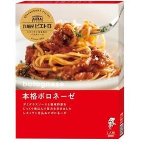 洋麺屋ピエトロ 本格ボロネーゼ ( 130g2コセット )/ 洋麺屋ピエトロ