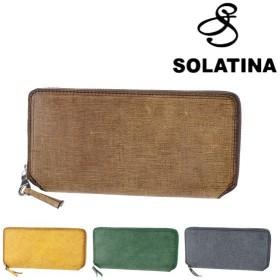 ソラチナ SOLATINA ラウンドファスナー長財布 メンズ レディース sw-70010