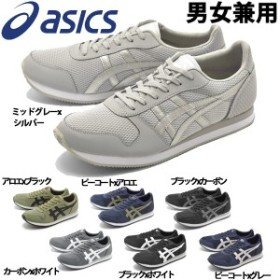 ASICS TIGER CURREO II スニーカー HN7A0