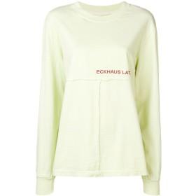 ECKHAUS LATTA ロゴプリント セーター - グリーン