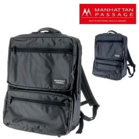 マンハッタンパッセージ MANHATTAN PASSAGE リュックサック リュック デイパック バックパック Plus2 プラス2 メンズ レディース 3250b