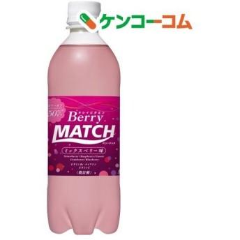 ベリーマッチ ミックスベリー味 ( 500mL24本入 )