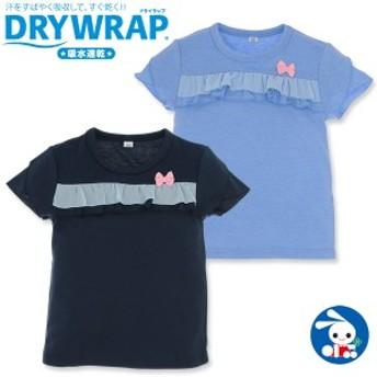 [DRY WRAP]胸リボン半袖Tシャツ【100cm・110cm・120cm・130cm・140cm】[西松屋]