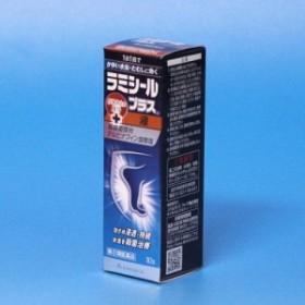 【第(2)類医薬品】水虫薬 ラミシールプラス液 10g 【塩酸テルビナフィン】 1日1回で効く  ノバルティス