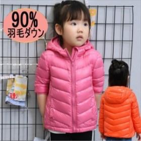 98bfed7dc98a4 子供ダウンジャケット キッズタウンコート 子供長袖ジャケット フード付き 軽量 可愛い 軽量 男女キッズ