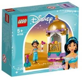 5702016364330:レゴ ディズニープリンセス ジャスミンと小さなパレス 41158【新品】 LEGO Disney 姫 知育玩具