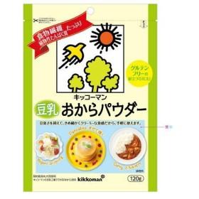 キッコーマン 豆乳おからパウダー 120g 1個