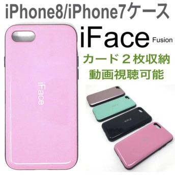 iFace Fusion iphone8 iphone7ケース カード収納