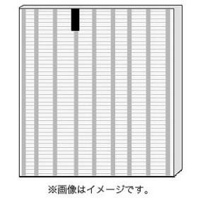 ダイキン 空気清浄機用交換集塵フィルター KAFP080B4