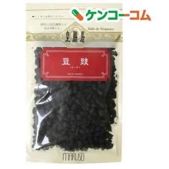 トーチ(豆鼓) ( 100g2コセット )/ 皇膳房