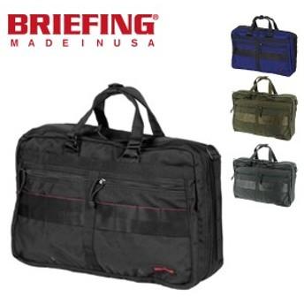 送料無料/ブリーフィング/BRIEFING/3wayビジネスバッグ/ショルダーバッグ/RED LINE/C-3 LINER/brf115219/メンズ/ギフト