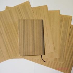 紙製ブックカバー ストライプ(モノクロ)