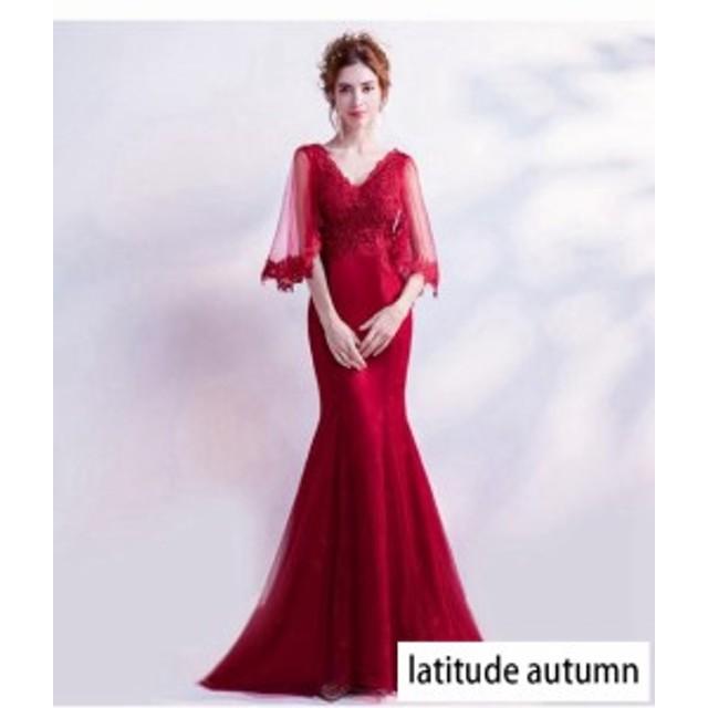 bbb18f2af49f1 ロングドレス マーメイド 赤 カラードレス ボレロ 発表会 イブニングドレス パーティードレス コンサート 二次会 披露宴