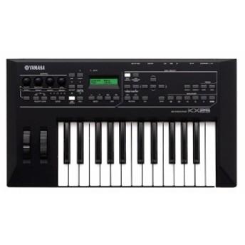 YAMAHA USBキーボードスタジオ KX25
