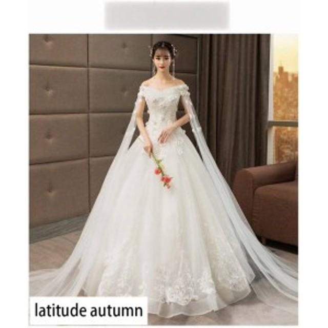 ec42f07be659d ウェディングドレス 二次会 ウエディングドレス ロングドレス ベアトップ編み上げレース刺繍二次会ドレス ビスチェ トランペット
