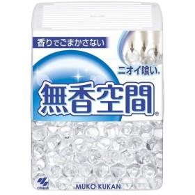 小林製薬 無香空間 ( 315g2コセット )/ 無香空間