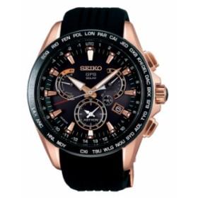 【送料無料】セイコー SBXB055 メンズ腕時計 アストロン バレンタイン ホワイトデー