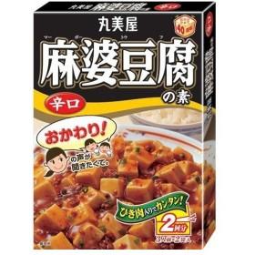 丸美屋 麻婆豆腐の素 辛口 ( 162g3コセット )