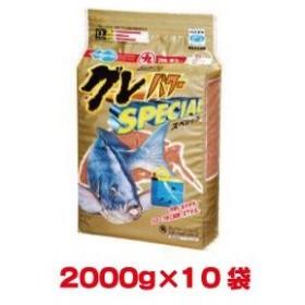 マルキユー マルキュー グレパワースペシャル 2000g ×10袋 【1ケース】 メジナ グレ