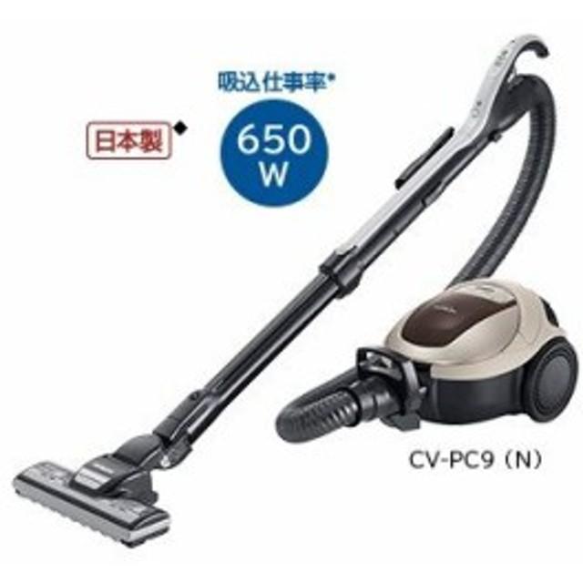 日立 CV-PC9-N 650W ハイパワー紙パック式クリーナー(シャンパン) (CVPC9N)