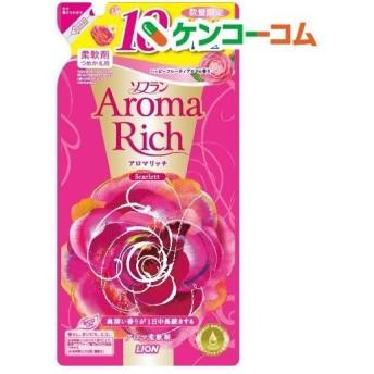 香りとデオドラントのソフラン アロマリッチ スカーレット 詰替10%増量 ( 500ml2コセット )/ ソフラン ( 柔軟剤 )