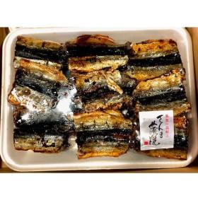 さんま蒲焼(佃煮) 【1kg】◇お得な送料設定あり(2個まで同梱可能)