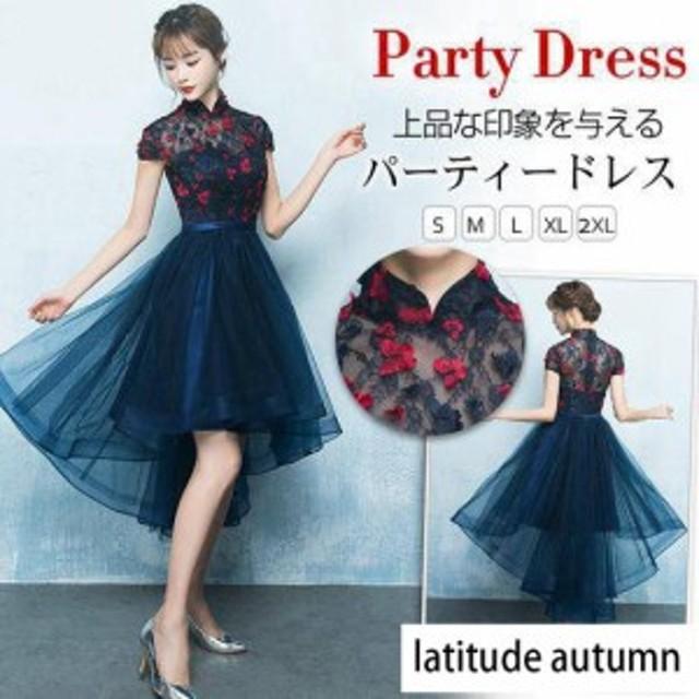 bf87889d49b9c パーティードレス 結婚式 ミニドレス パーティドレス 半袖 おしゃれ 大きいサイズ 二次会 ワンピース ウェディングドレス