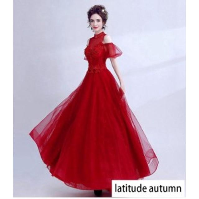 895d1cf92745c カラードレス ロングドレス イブニングドレス 安い フォーマル 結婚式 演奏会 コンサート パーティードレス 花嫁