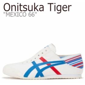 オニツカタイガー メキシコ 66 スニーカー Onitsuka Tiger MEXICO 66 PARATY メキシコ 66 パラティ WHITE ホワイト TH6P4N-0142 シューズ