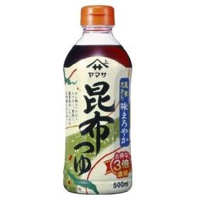 ヤマサ醤油 昆布つゆ ( 500mL2コセット )