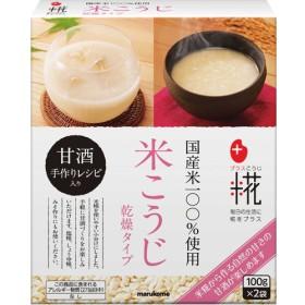 マルコメ プラス糀 米こうじ 乾燥タイプ (200g)