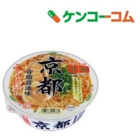 凄麺 京都背脂醤油味 ( 1コ入3コセット )/ 凄麺