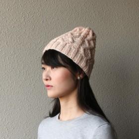【送料無料】アラン模様のニット帽(サイモンピンク)