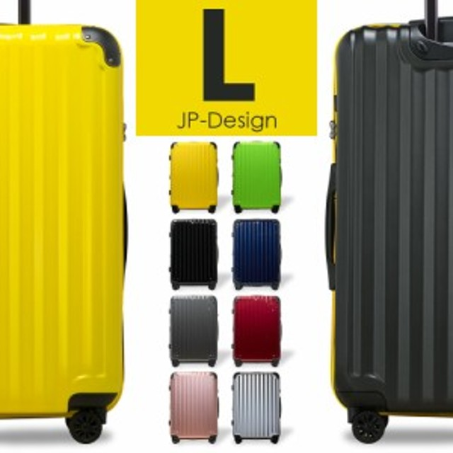 97848cf96c 【アウトレット】 スーツケース Lサイズ 静音8輪キャスター 軽量 おしゃれ 拡張 キャリーケース