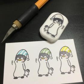 ねむねむペンギンのはんこ