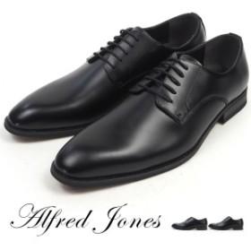 【特価】 【送料無料】 ビジネスシューズ メンズ ALFRED JONES アルフレッドジョーンズ AJ-2215 AJ-2216
