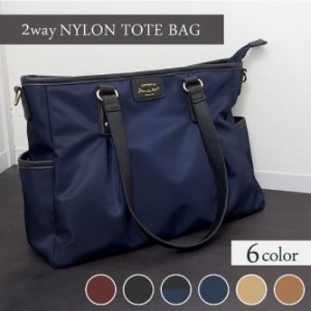 2way ナイロン トートバッグ A4サイズ対応