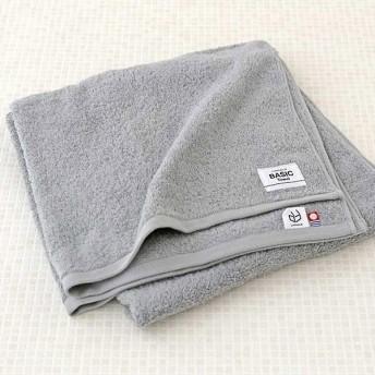 ロハコ限定オリジナルタオルLOHACO Basic towel バスタオル ストーングレー 約65×130cm 1枚 今治タオル