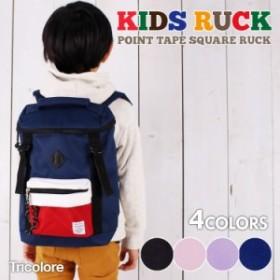 キッズ リュック デイパック レッスン バッグ 子供 通園 ハーネス 男の子 女の子 小学生 保育園 誕生日 プレゼント アウトドア