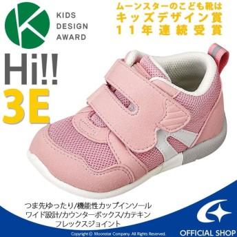 ムーンスター 子供靴 ベビーシューズ MS B111 ピンク