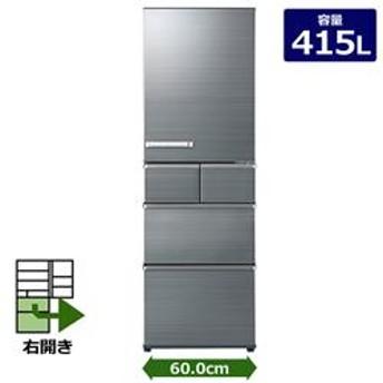 冷蔵庫 [旬鮮チルド・フリーザー][自動製氷] チタニウムシルバー【5ドア/右開き/415L】★大型配送対象商品 AQR-SV42H-S