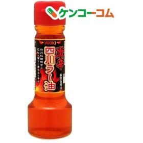 激辛四川ラー油 ( 55g2コセット )